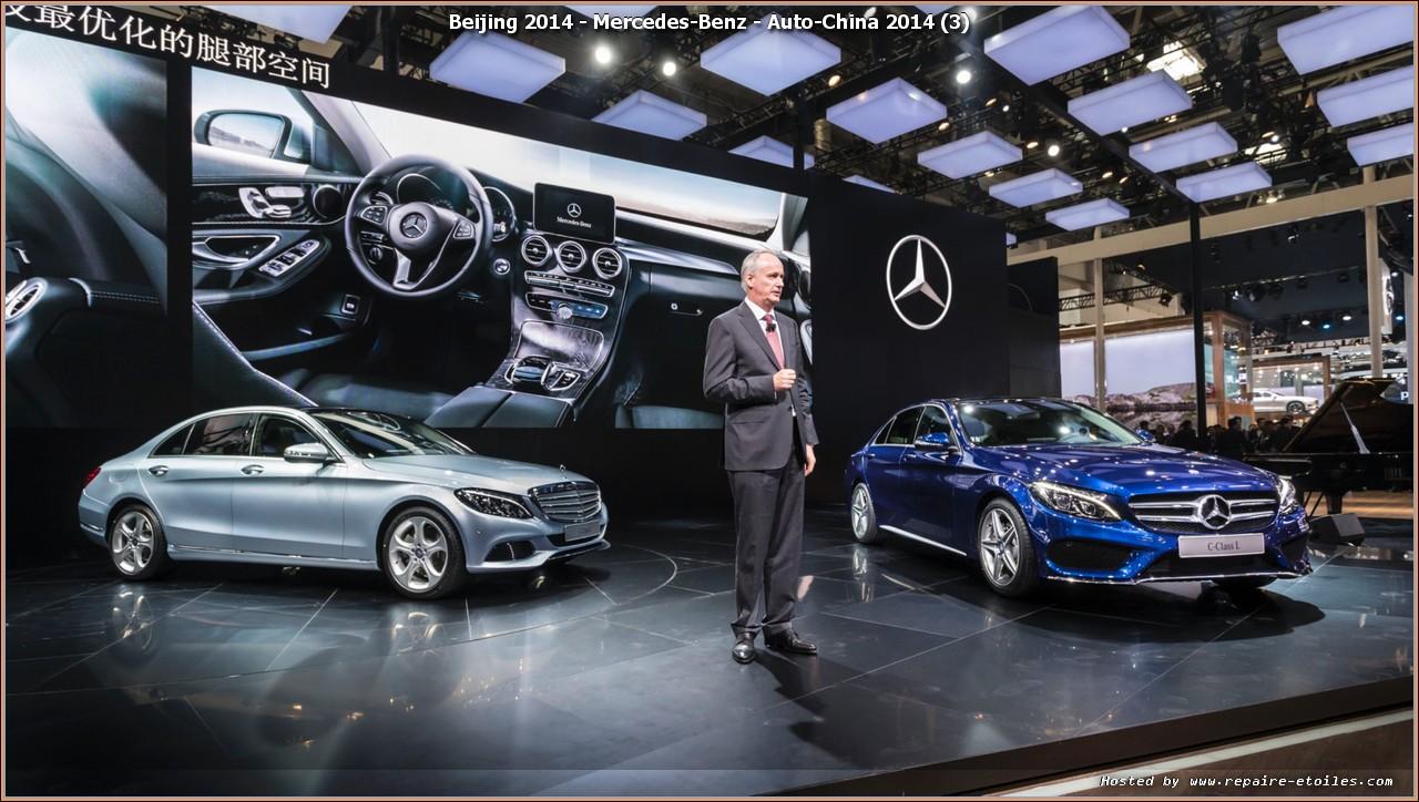 Mercedes beijing 2014 concept suv coup c klasse for Mercedes benz auto repair